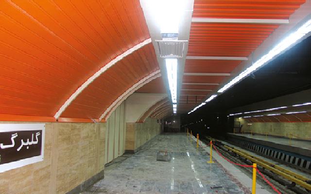 metro_golbarg